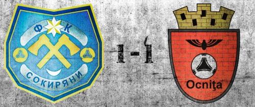 Товариський матч 2012 / ФСК Сокиряни - Окниця (про матч)
