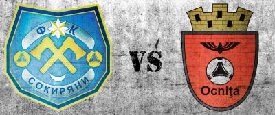 Товариський матч 2012 / ФСК Сокиряни - Окниця